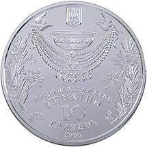 """Срібна монета НБУ """"Водохреще"""", фото 3"""