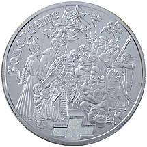 """Срібна монета НБУ """"Водохреще"""", фото 2"""
