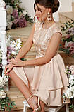 GLEM платье Лилия б/р, фото 5