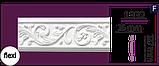Молдинг для стен  Home Décor 1332 (2.44м)  , лепной декор из полиуретана, фото 2