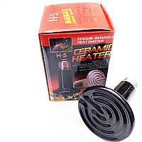 Инфракрасная керамическая лампа излучатель для обогрева животных и пресмыкающихся. Мощность: 25Вт
