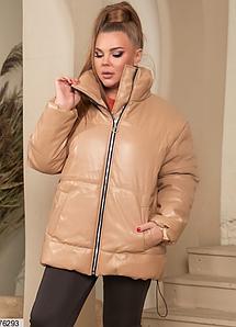 Куртка осень-зима батал Минова Размеры: 50-52, 54-56
