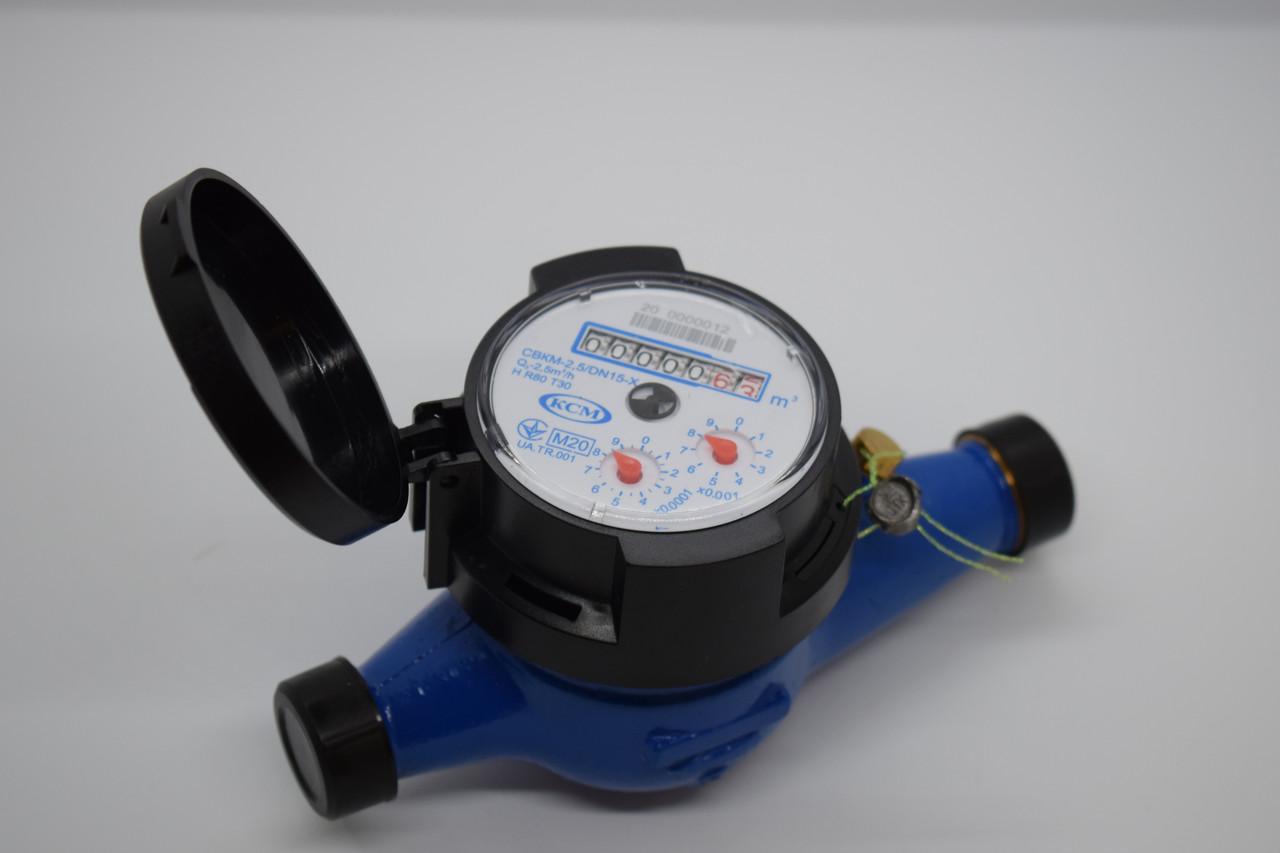 Лічильник води багатоструменевий крильчастий СВКМ-2,5/DN15
