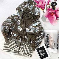 Женская весенняя куртка с капюшоном хаки