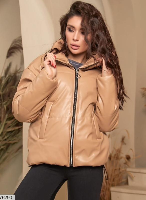 Куртка осень-зима Украина Размеры: 42-44, 46-48