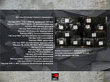 Масса для заливки швов РБВ-25 ГОСТ 30740–2000, фото 4