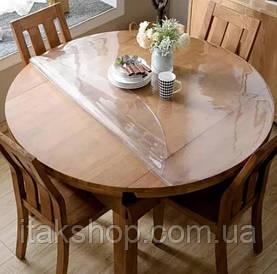 Скатерть мягкое стекло на круглый стол Soft Glass (Ø - 1.1м) толщина 0.5 мм Прозрачная