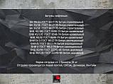 Битум строительный БН 50/50, ГОСТ 6617-76, фото 3