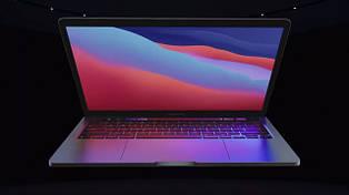 Apple MacBook Pro 2020 (M1)