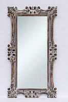 Зеркало в деревянной раме резное на стену BST 530079 180*80 см коричневое Корона