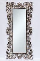 Зеркало в деревянной раме на стену BST 530080 180*80 см бежевое Адель
