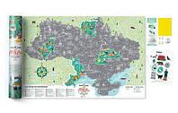 "Скретч карта 630015 ""Travel Map Моя Рідна Україна"""