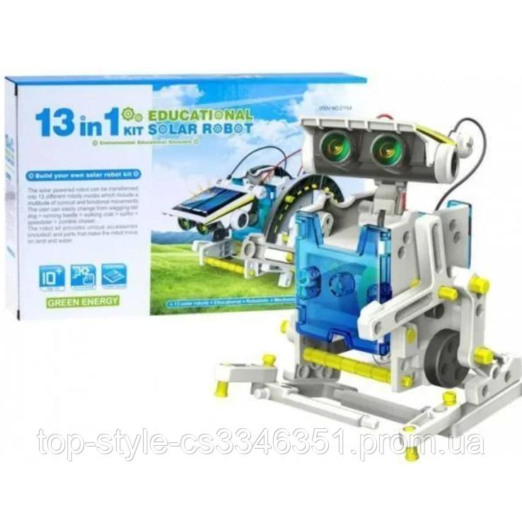 Конструктор робот на солнечных батареях Solar Robot 13 в 1 детский 2115