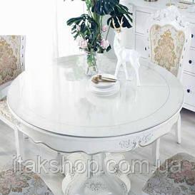 Скатерть мягкое стекло на круглый стол Soft Glass (Ø - 1.2м) толщина 0.5 мм Прозрачная