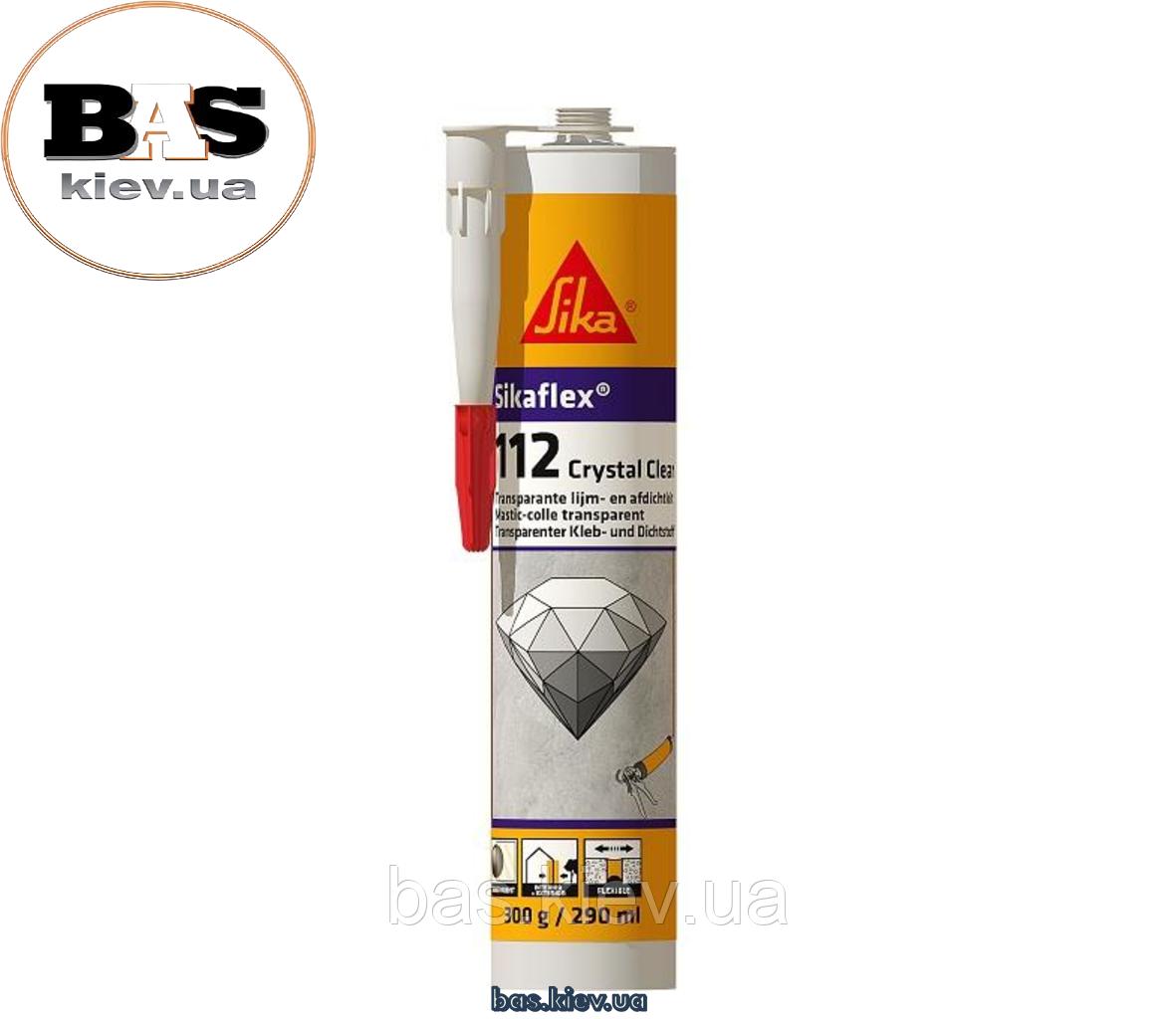 SIKAFLEX®–112 CRYSTAL CLEAR  Прозрачный строительный клей-герметик , 290 мл