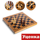 УЦЕНКА! Купити набір: шахи, шашки, нарди 3 в 1 дерев'яні (29см x 29см) дерев'яні фігури