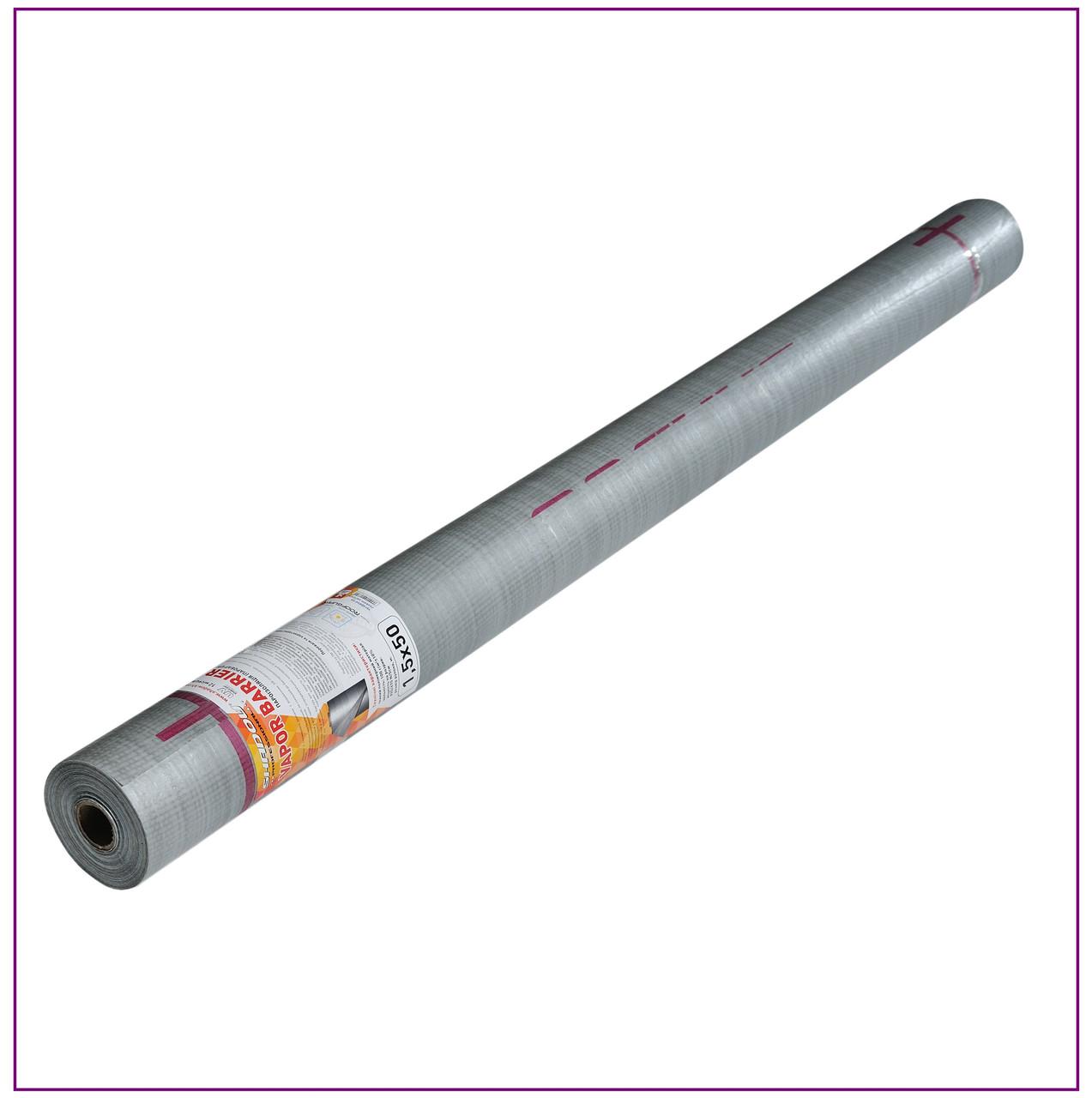 Мембрана пароизоляционная 100 г/м² серебро (1.5*50м) ТМ SHADOW (Чехия)