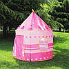 Детская игровая палатка замок, фото 8