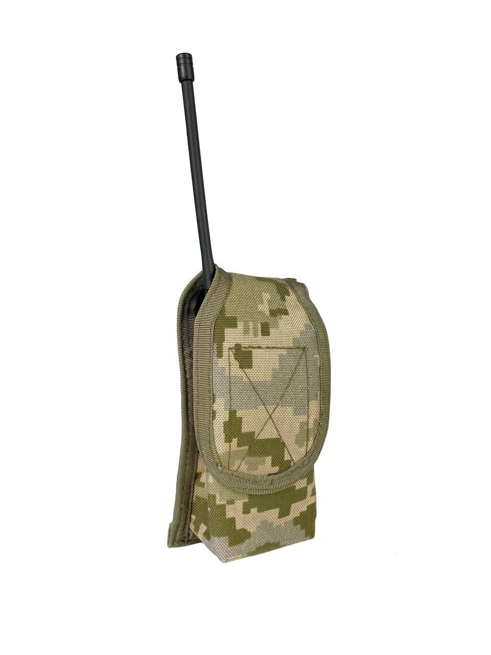 Подсумок для радиостанции полевой MM-14