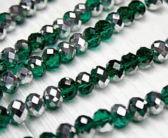 Бусины хрустальные (Рондель) 8х6мм  пачка - примерно 70 шт, цвет - двухцветные зелено серебрянные