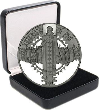 """Срібна монета НБУ """"Хрещення Русі"""""""