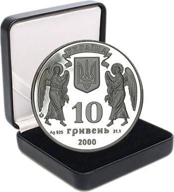 """Срібна монета НБУ """"Хрещення Русі"""", фото 2"""