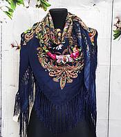Народный платок Людмила 135х135 см темно-синий