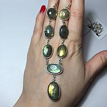 Ожерелье колье с натуральным красивое ожерелье с камнем лабрадор в серебре. Индия!