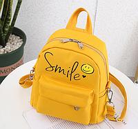 Стильний міні рюкзак / рюкзак женский, рюкзак для девочки