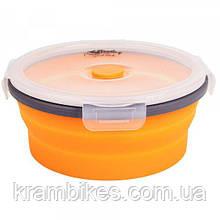 Контейнер силиконовый, складной,с крышкой-защелкой Tramp - TRC-088-orange
