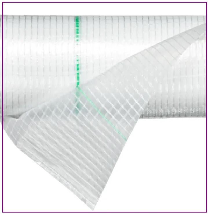 Мембрана пароизоляционная 85 г/м² армированная белая (1.5*50м)