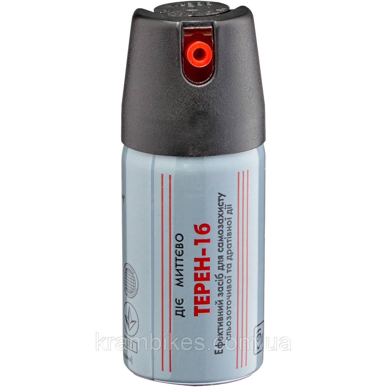Газовый балончик Терен-1Б