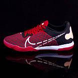 Футзалки Nike React Gato (39-45), фото 5