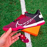 Футзалки Nike React Gato (39-45), фото 2
