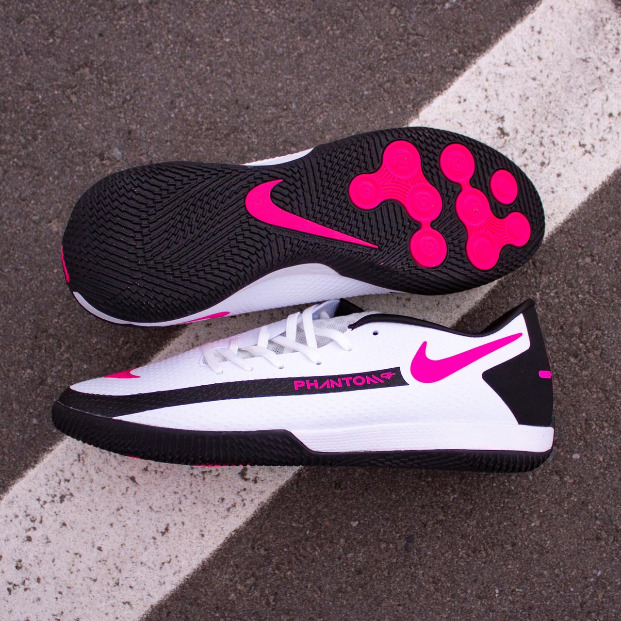 Футзалки Nike Phantom GT (39-45)