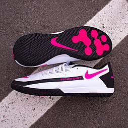 Футзалки Nike React Gato (39-45)