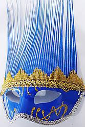 Карнавальная  маска  Венеция  с  пером- ирокез
