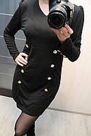 Черное платье с пуговицами,