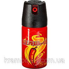 Газовый балончик Перец-1Б