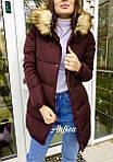 Дутая зимняя женская куртка, фото 3