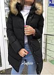 Дутая зимняя женская куртка, фото 4