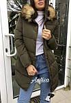 Дутая зимняя женская куртка, фото 7