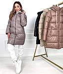 Женская куртка из эко кожи, фото 6