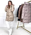 Женская куртка из эко кожи, фото 7