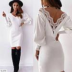 Теплое платье открытая спина с кружевом, фото 2