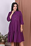 Платье с карманами (Батал), фото 2