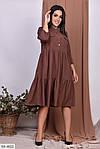 Платье с карманами (Батал), фото 3