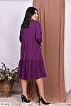 Платье с карманами (Батал), фото 4