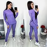 Женский брючный ангоровый костюм (Батал), фото 2