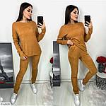 Женский брючный ангоровый костюм (Батал), фото 3